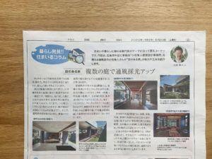 広島 | 小松隼人建築設計事務所
