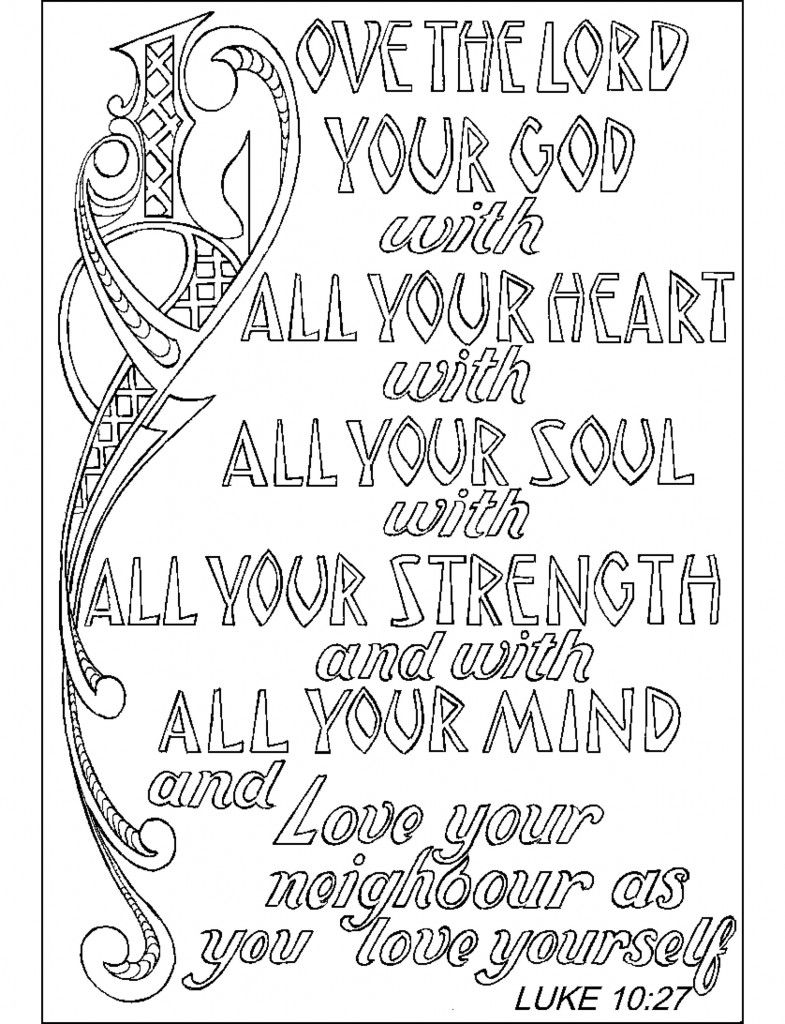 Illustration Of Luke 10 27 From Abda Acts Art And Publishing Love The Lord Your God With Bible Verse Coloring Page Quote Coloring Pages Bible Verse Coloring