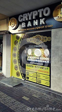 What cryptocurrency is israel banking