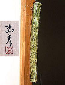 Contemporánea Kakehana Oribe florero del colgante, Ito Katsuhiko