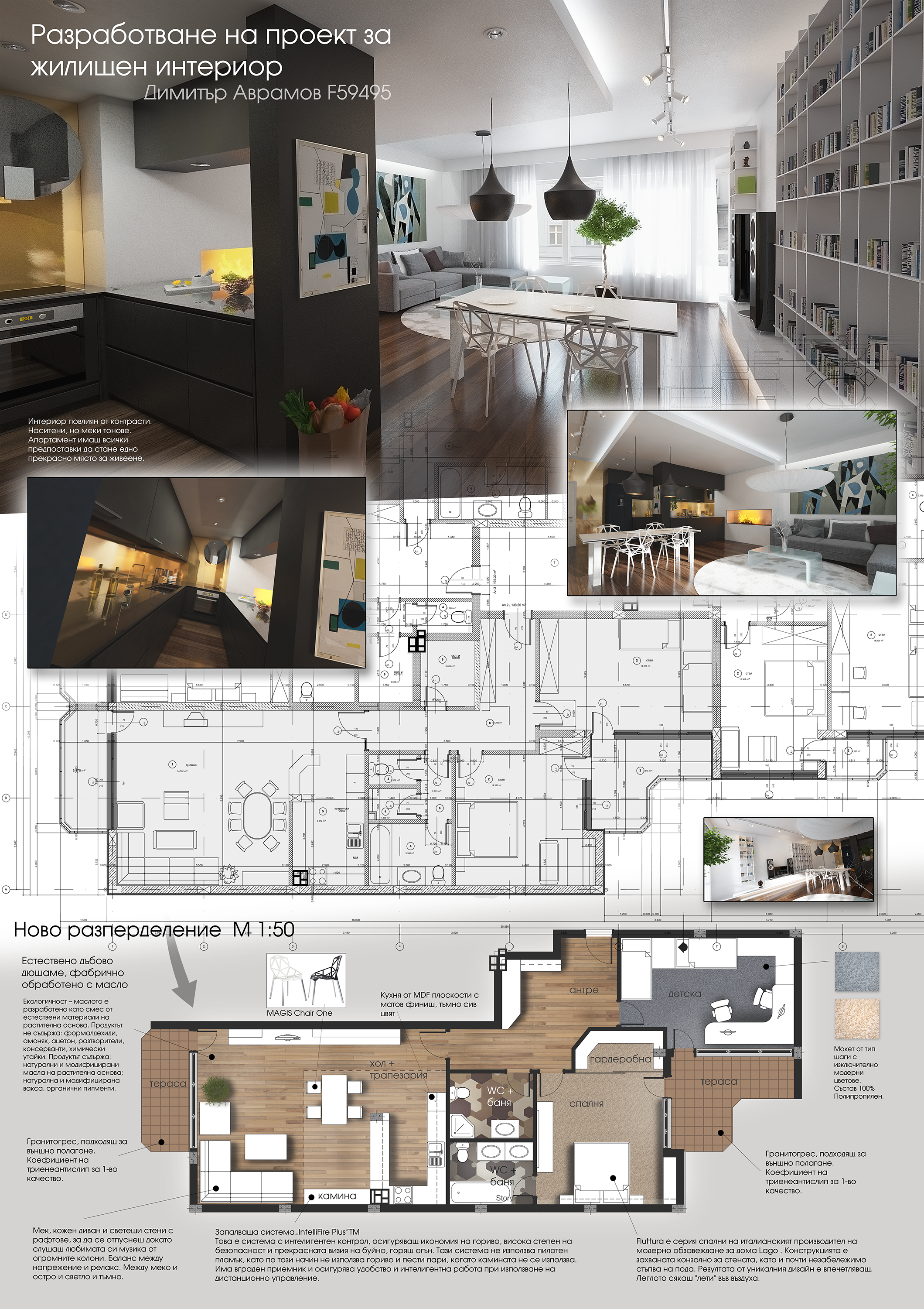1 Section Plan Perspective Presentation Pinterest