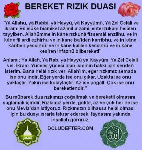 Bol Kazanc Ve Rizik Duasi Prayers Dua Pray