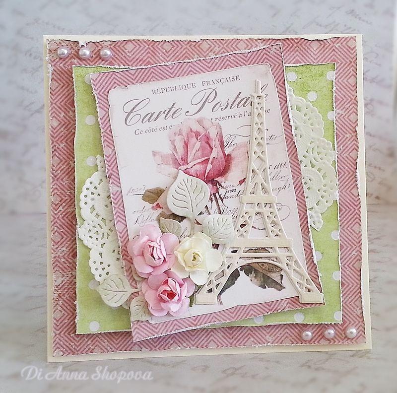 Details about Handmade birthday card female, Eiffel Tower