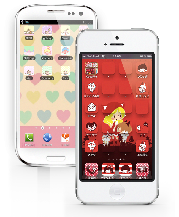 CocoPPa is an awesome app that let's you change your phone icons