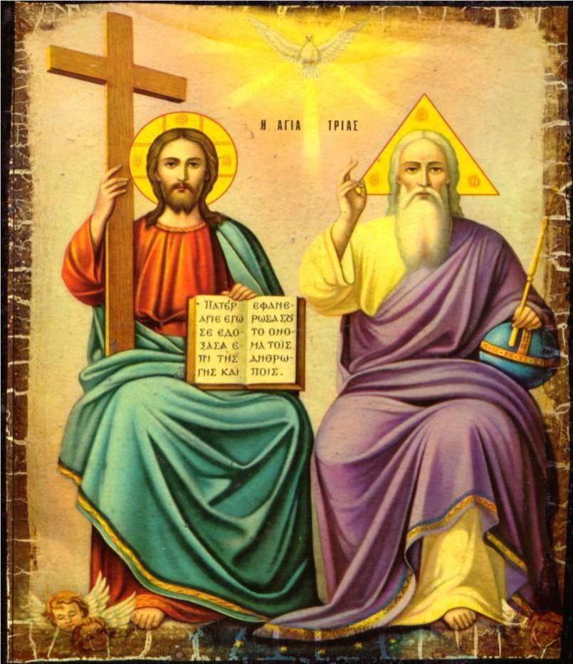 Happy Feast of the Most Holy Trinity