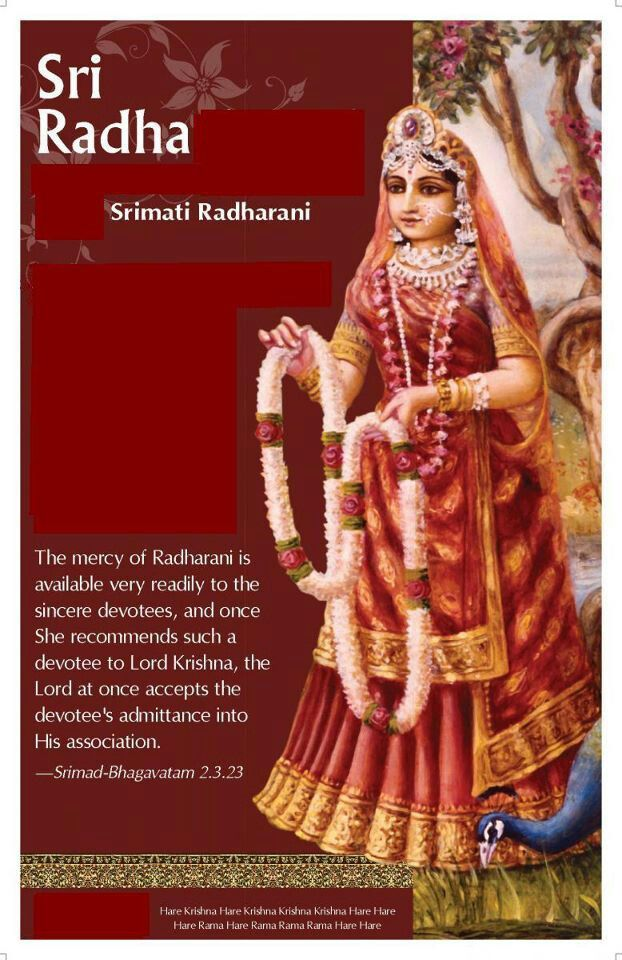 The mercy of Radharani is available very readily to the sincere