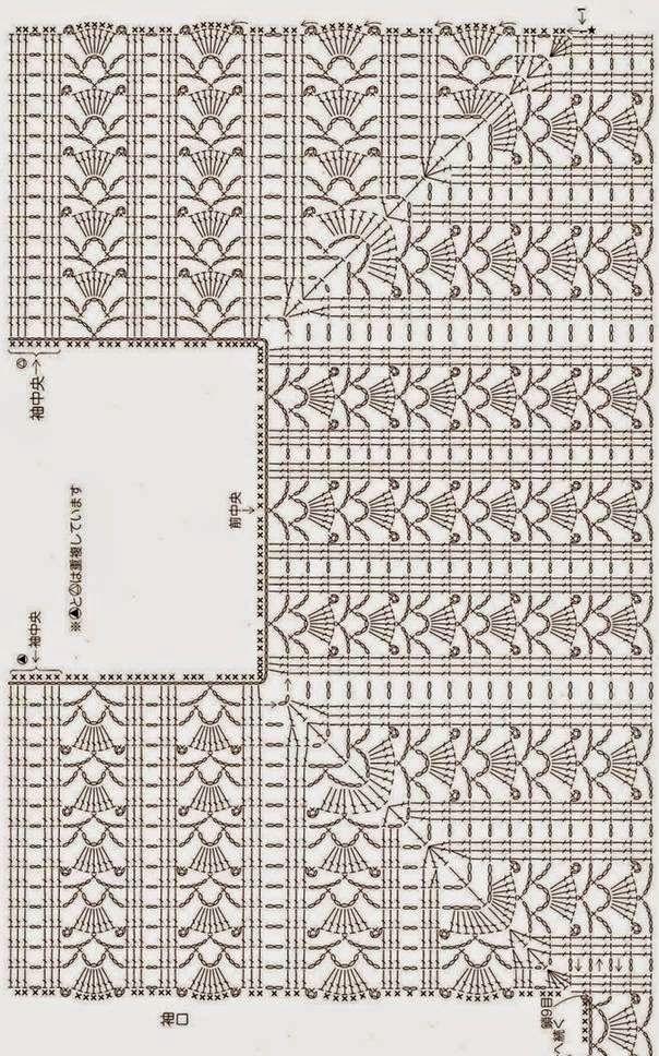 Häkelmuster Fundgrube: Top | Stola crochet | Pinterest | Crochet ...