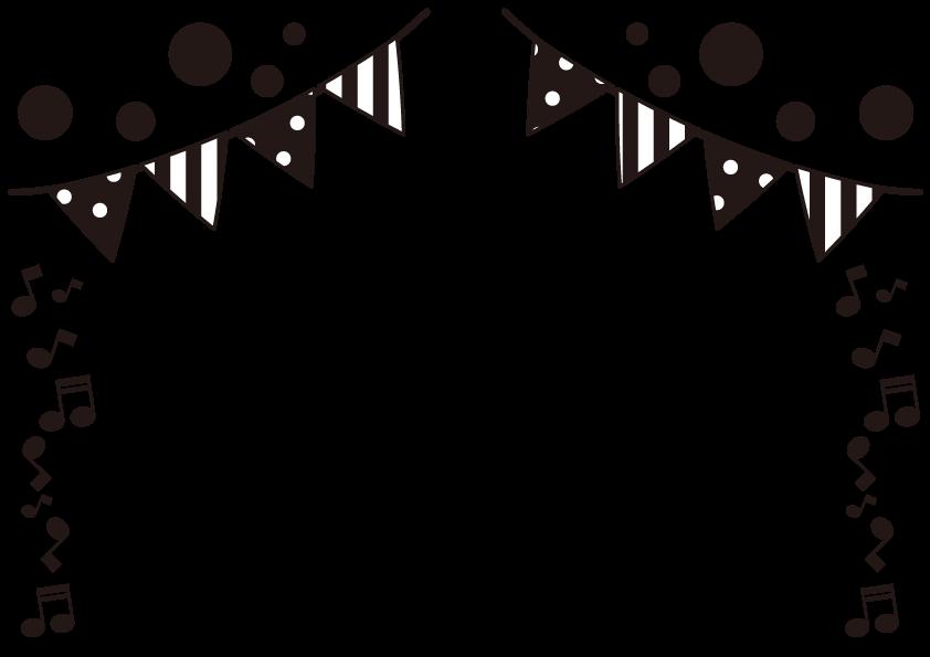 ガーランドと音符のフレーム モノクロ 足型 Frame