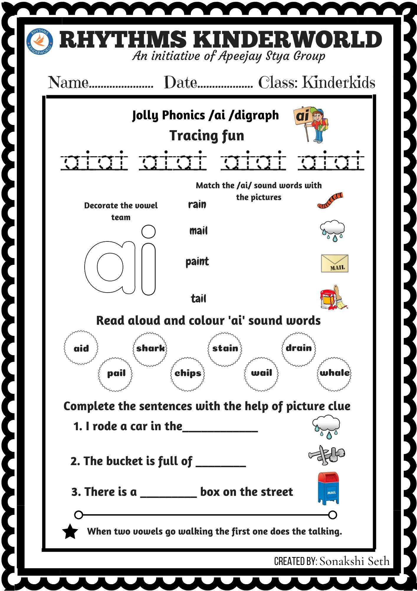 Worksheet On Ai Sound In 2020 Sound Words Digraphs Worksheets Digraph