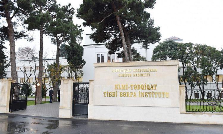 Elmi Tədqiqat Tibbi Bərpa Institutu Yenilənib Novator Az Lettering Sidewalk Letter Board