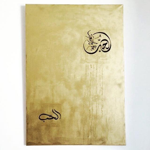 Arabic Love understands all languages / Love - canvas gold black ...