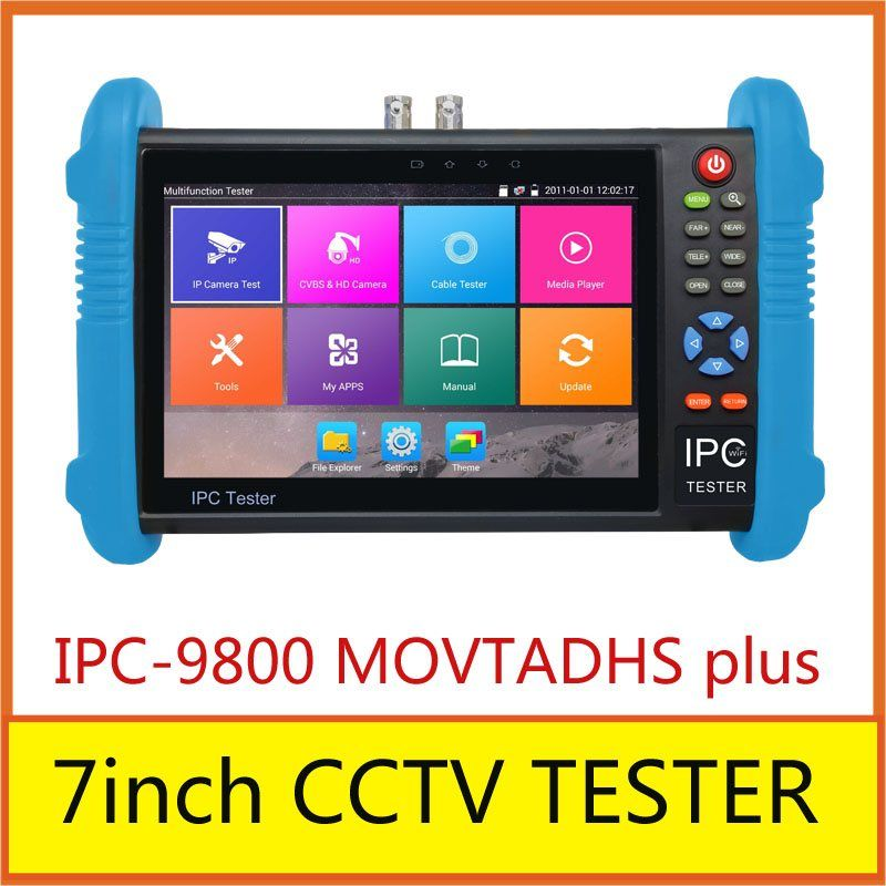 IPC-9800 MOVTADHS plus with New 7 inch IPS touch screen cctv