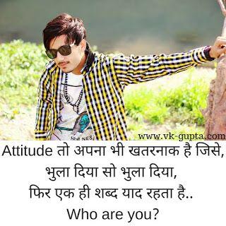 attitude status for fb profile pic attitude quotes