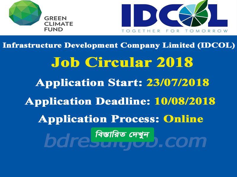 IDCOL Job Circular 2018 | Job Circular | Job circular, Job portal