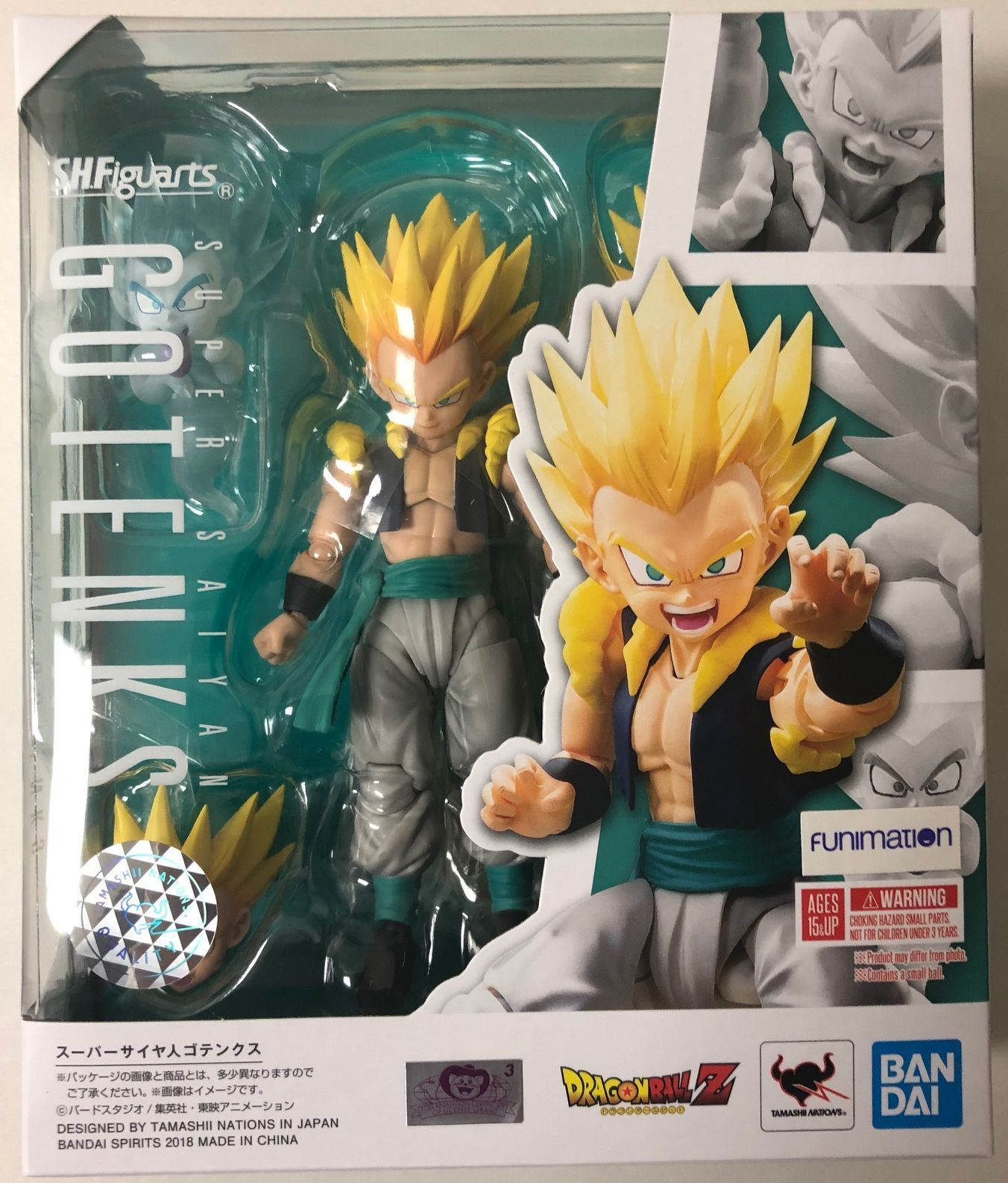 BANDAI Figure Rise Standard Dragon Ball Super Saiyan Gotenks