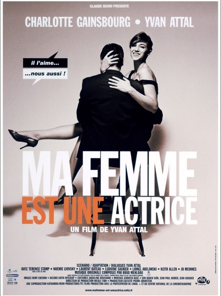 Ma femme est une actrice (2001) - Yvan Attal - Charlotte Gainsbourg