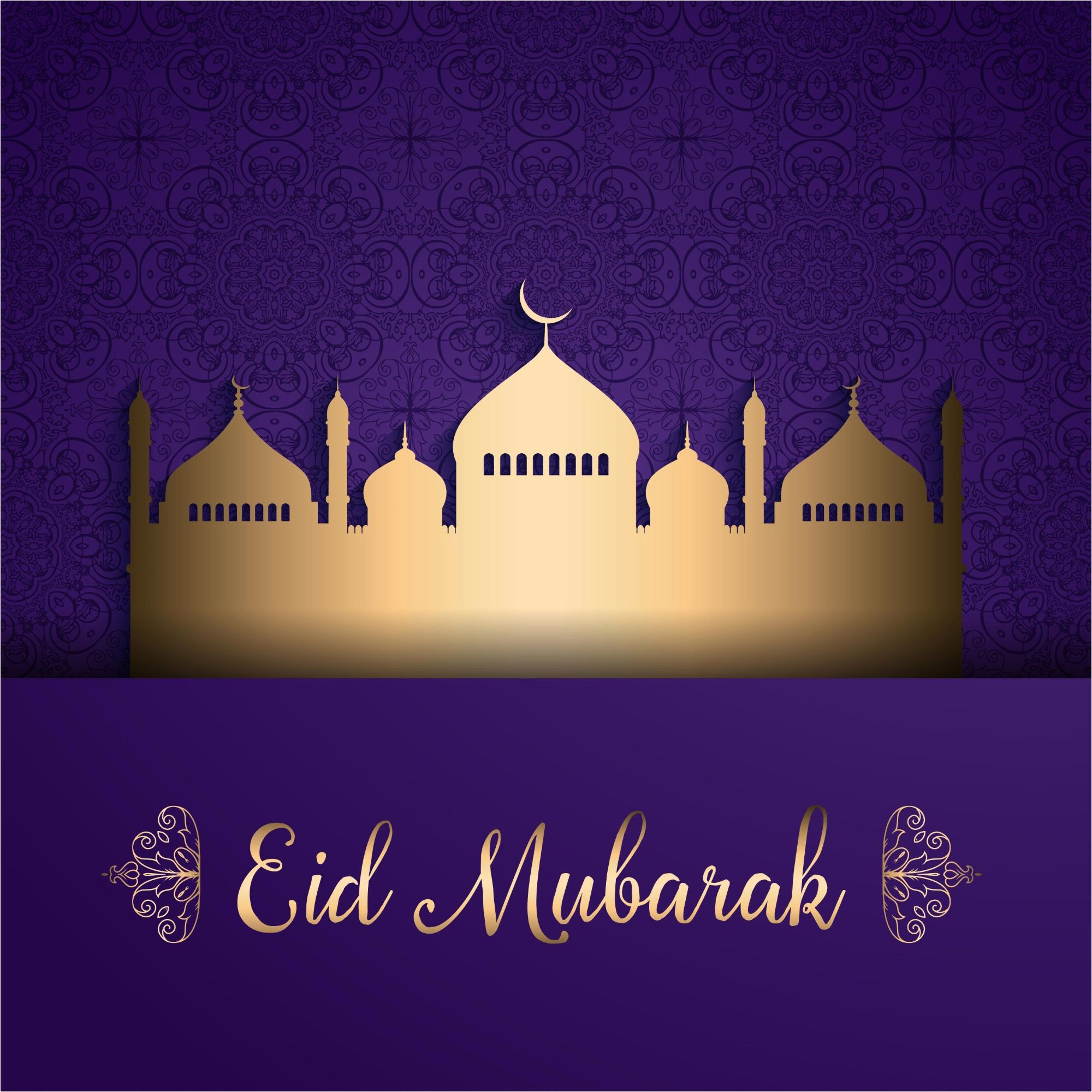 Eid mubarak 2017 beautiful background vector download free http eid mubarak 2017 beautiful background vector download free httpcgvector kristyandbryce Image collections