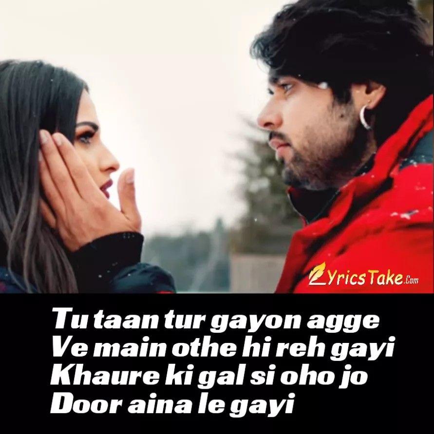 Ajj Vi Chaunni Aah Punjabi Song Quote By Ninja Features Himanshi Khurana