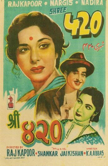 Nargis 3 Her And This Movie Shree 420 Bollywood Posters Old Bollywood Movies Hindi Movie Film