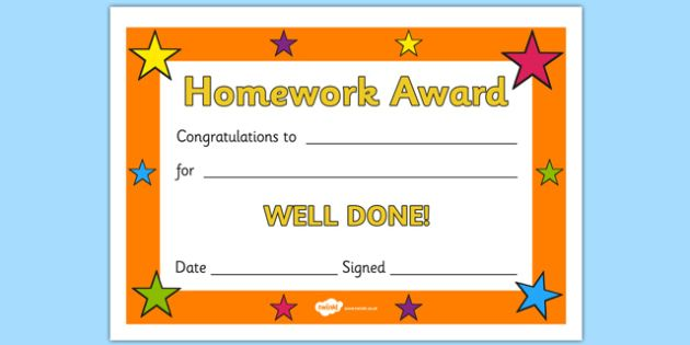 Editable Homework Award Certificate  Award Homework Reward