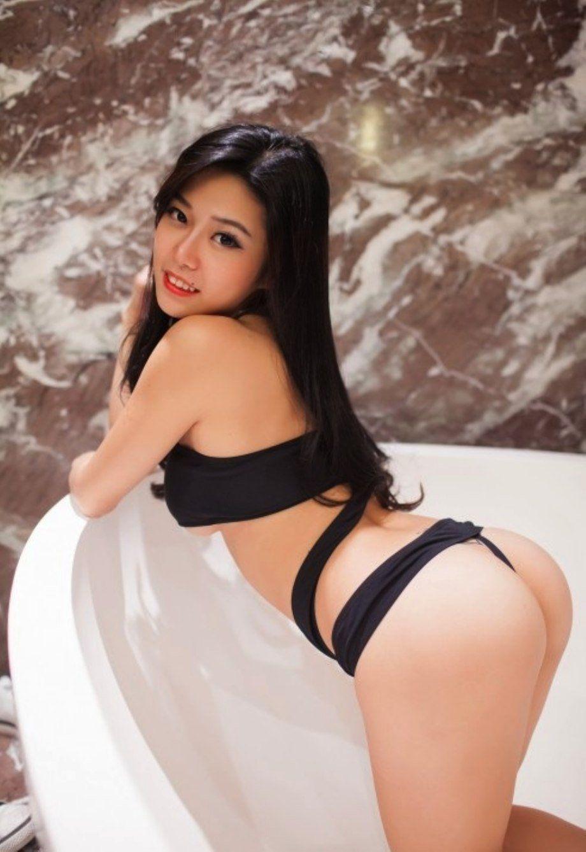 Asian Women Was Difficult