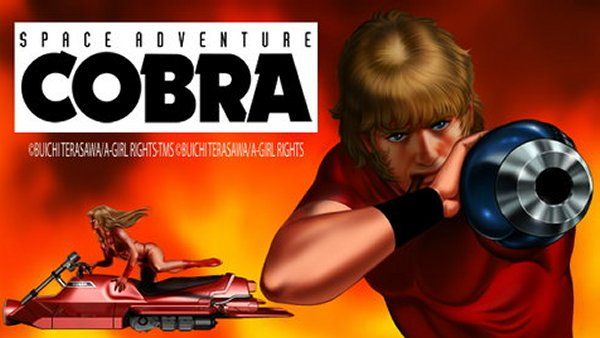 Watch Space Adventure Cobra Full-Movie Streaming