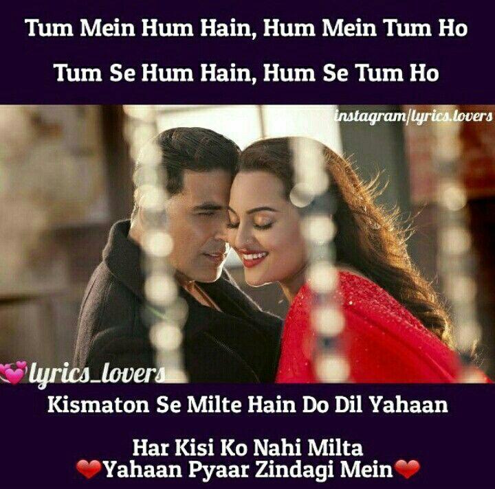Har Kisi Ko Nahi Milta Yana Pyar Zindagi Me Songs