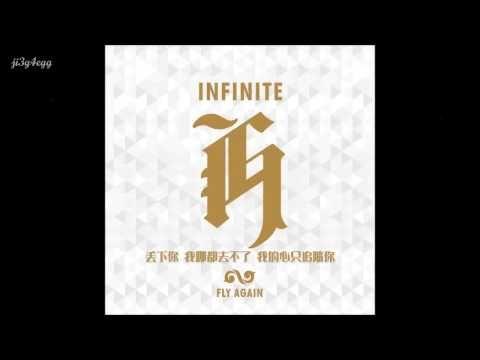 【繁中字】INFINITE H - 哪都不去(어디 안가) ft. Yang Diil