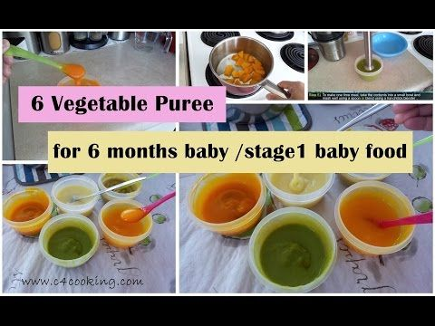 6 vegetable puree for 6 months baby stage 1 homemade baby food 6 vegetable puree for 6 months baby stage 1 homemade baby food recipe forumfinder Images