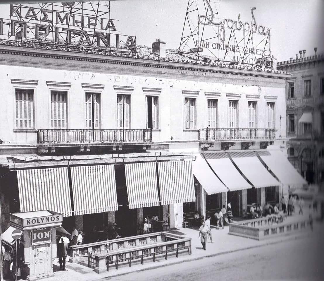 Athens. Omonoia. 1956   Photo by Giannis Pigounakis
