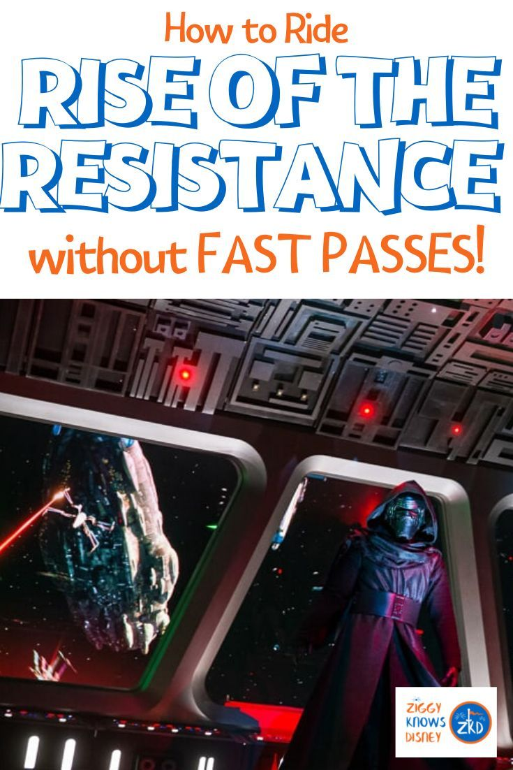2831e02305e4d9f7728e3b8ffe92ab52 - How To Get In Queue For Rise Of The Resistance