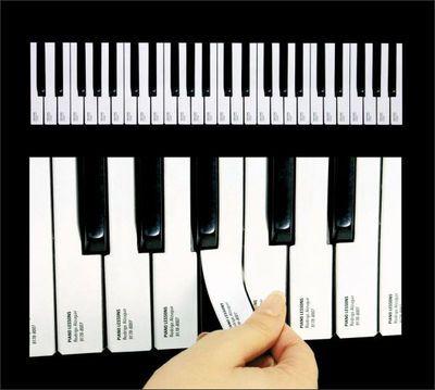 piano studio advertising