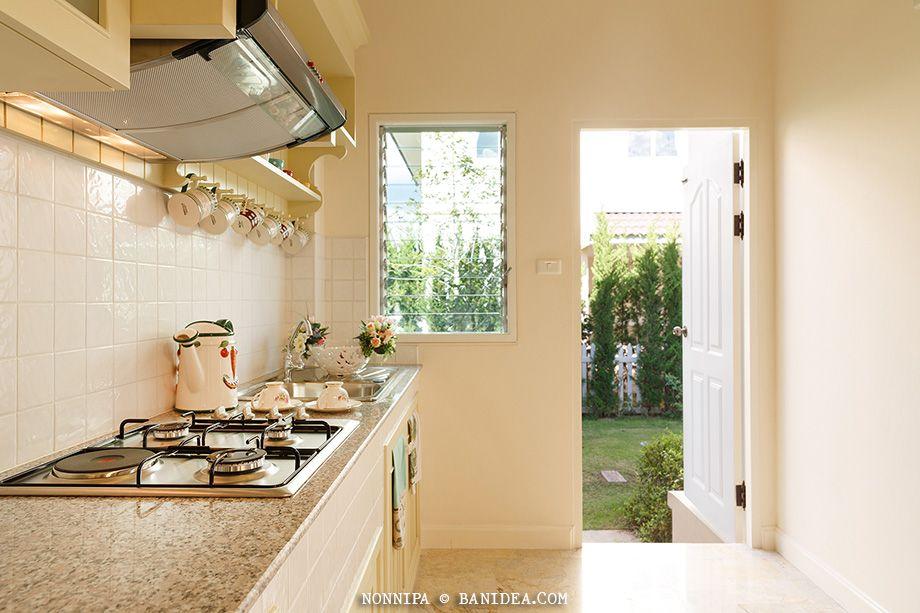ห้องครัวหลังบ้าน