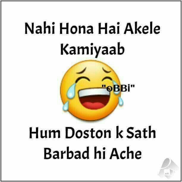 Pin By Chetna On Friends Best Friend Quotes Funny Some