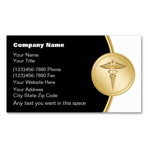 Medical Business Cards Make Your Own Business Card With This - Make your own business cards template