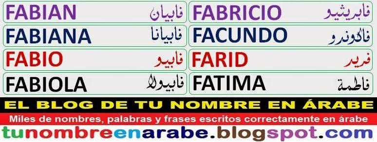 Plantillas Nombre Tatuaje Arabe Fabiana Fatima Jpg 774 291