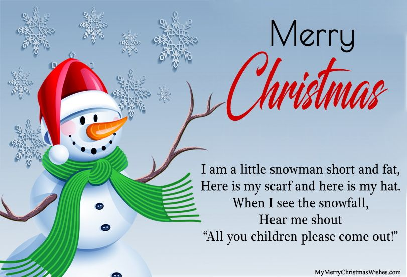 Great Cute Christmas Snowman Quotes And Sayings Design