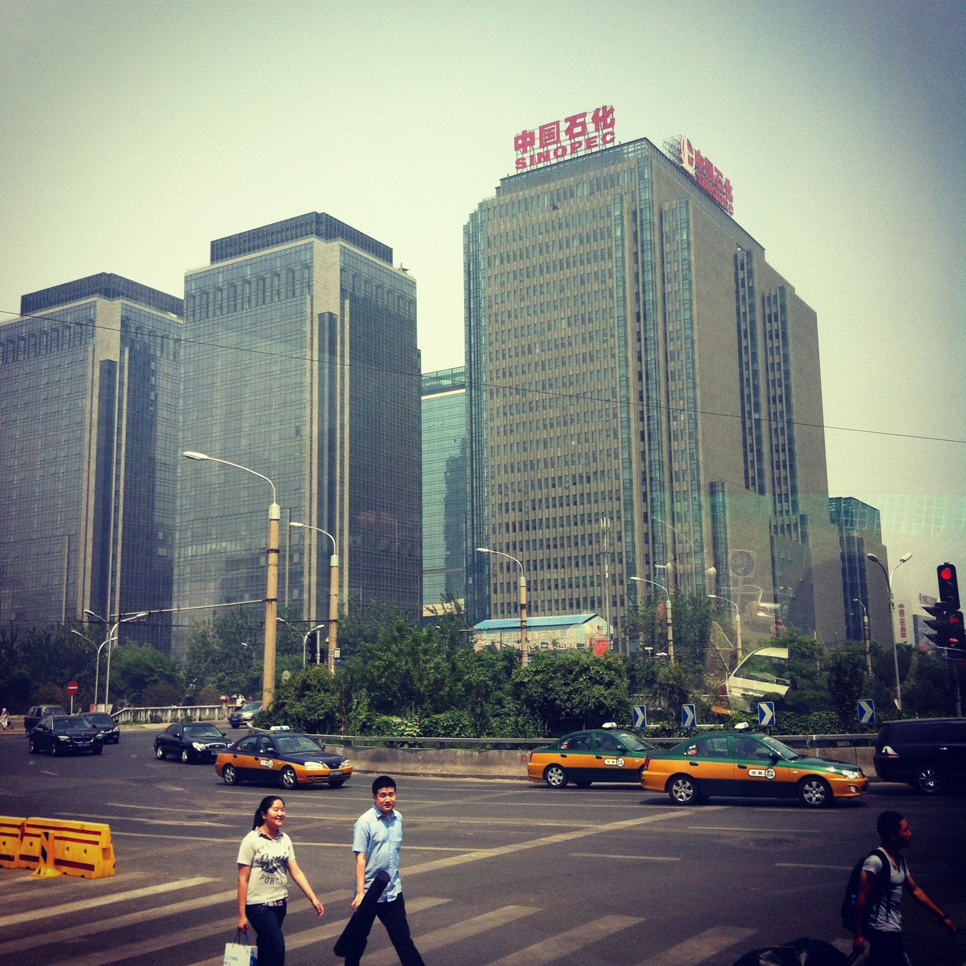 Sinopec Oil HQ, Central Business District Central