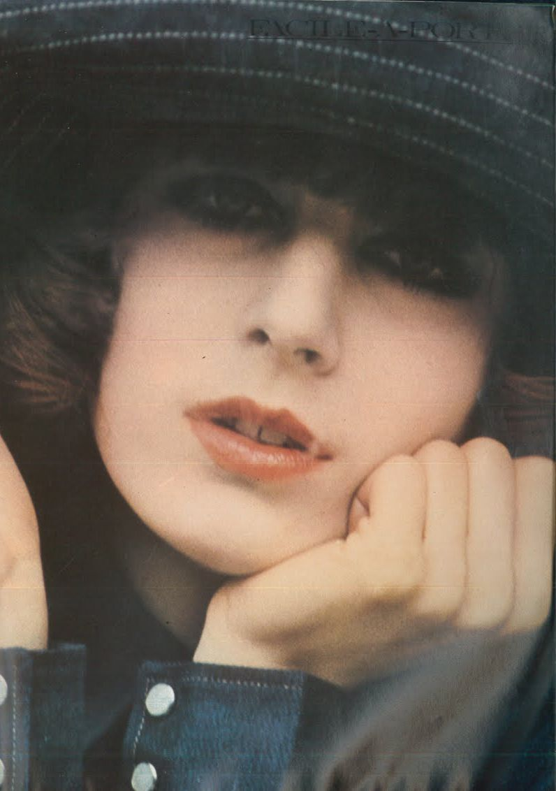 Bob Richardson - Anjelica Huston – Vogue Paris, 1971