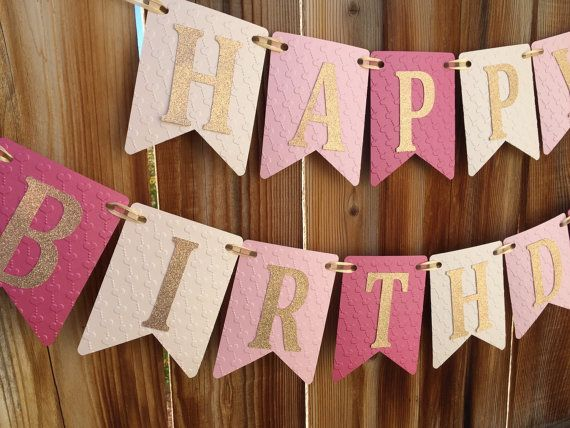 Happy Birthday Banner, Girl Ombre Pink Gold 1st First Birthday