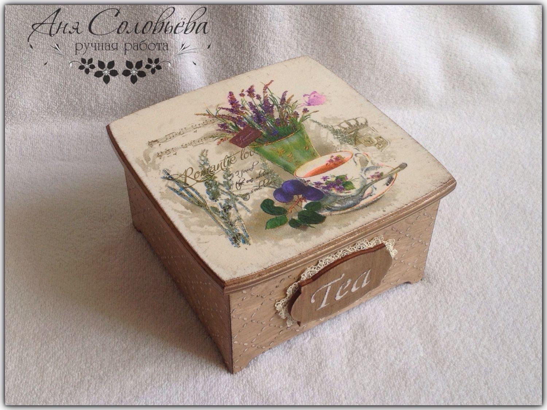 Украсить коробку для чая своими руками фото 1000