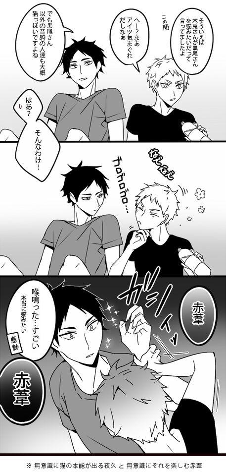 漫画 感動 pixiv