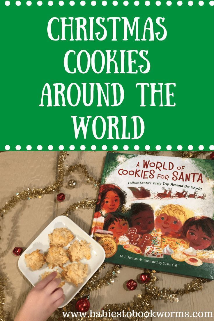 Christmas Cookies Around the World Books for Toddlers