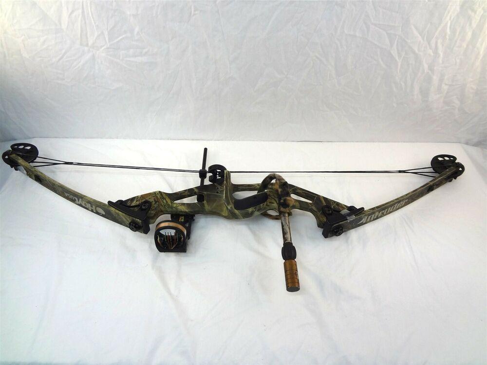 Advertisement(eBay) Hoyt MagnaTec Intruder Camouflage