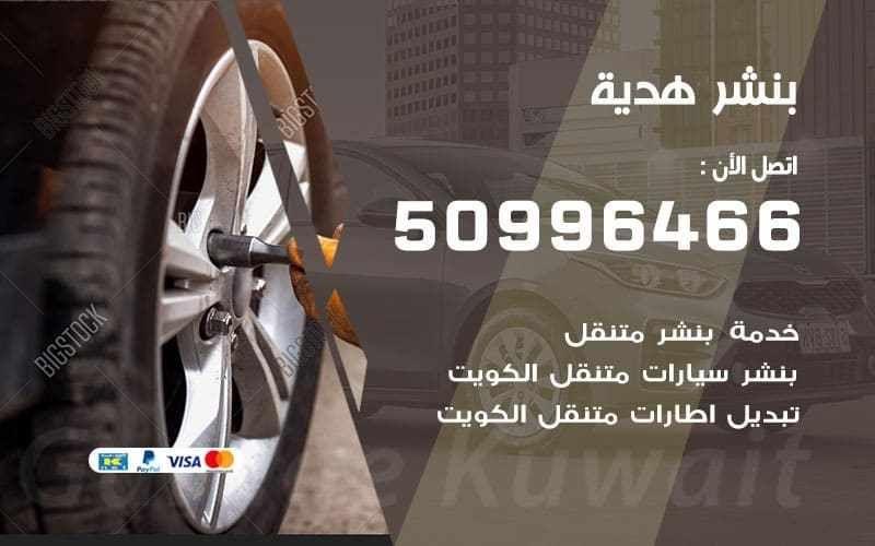 Vw Gti In For New Pirelli P Zero Tires Tyre Shop Buy Tires Pirelli