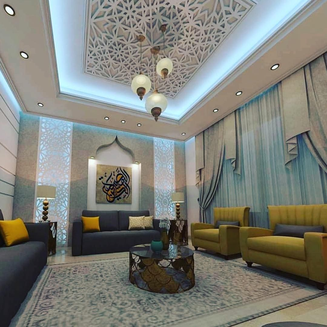 New The 10 Best Home Decor With Pictures ديكورات ورق جدران اصباغ 66248852 False Ceiling Living Room Girl Bedroom Decor Living Room Designs