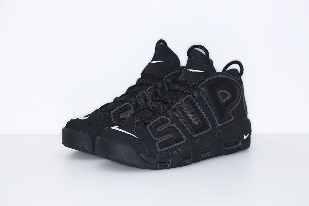 2012|2013|2014|2015|2016 Nike Air Max Utempo Basketball