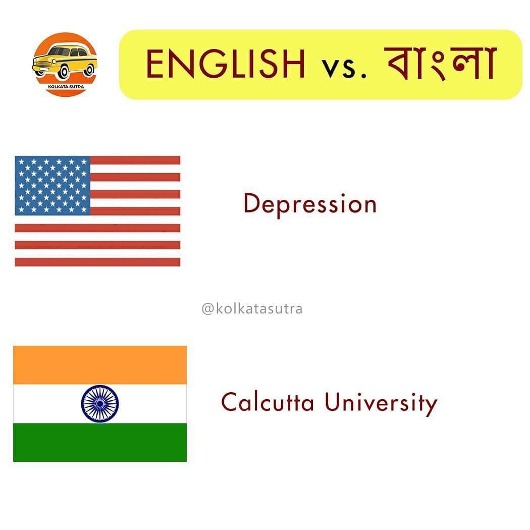 Swipe Swipe The 8th One Is Lit Get Featured Now Follow And Tag Us Kolkatasutra Calcuttauniversity Memesda Bengali Memes Me Too Meme Funny Jokes