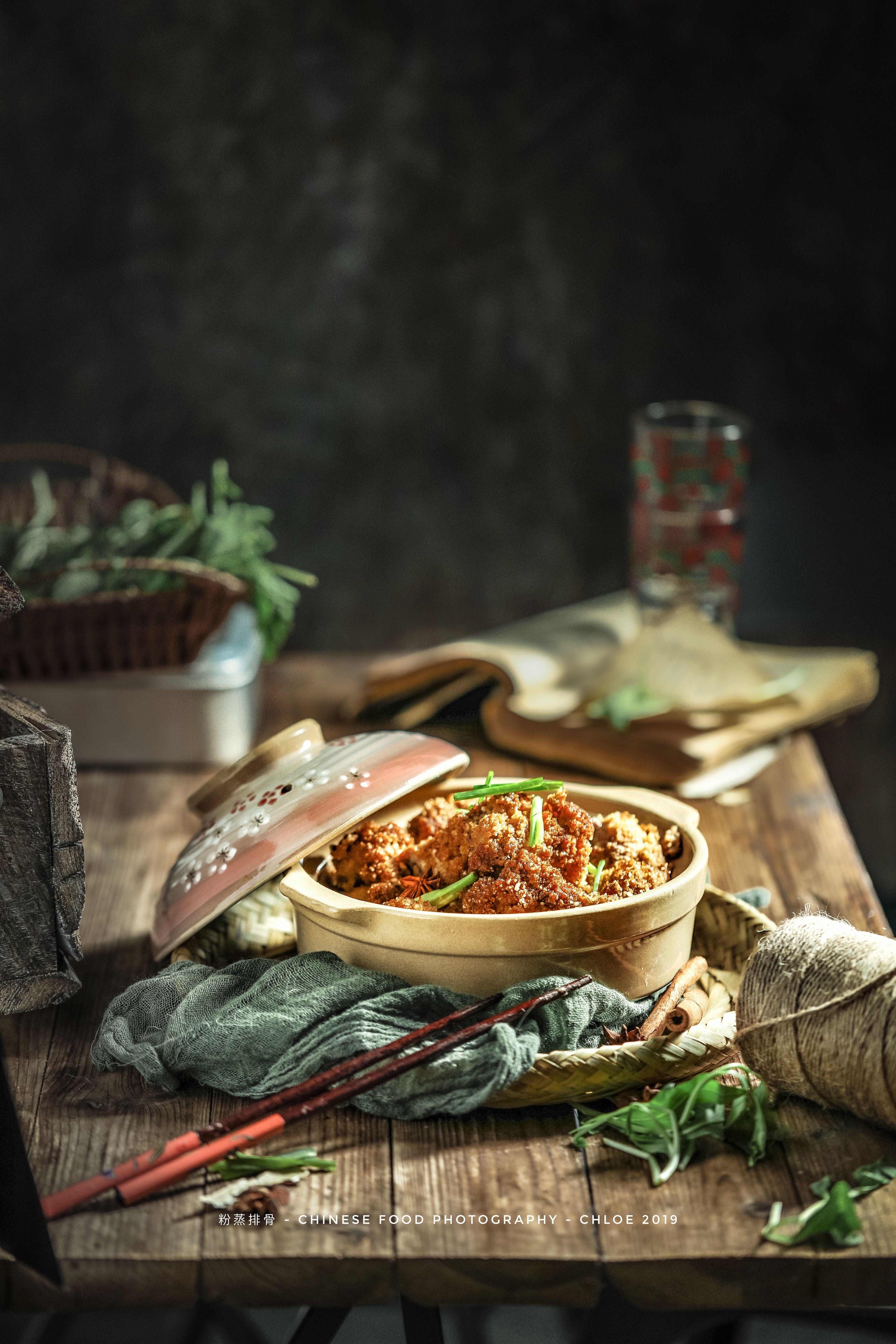 砂锅煲 粉蒸排骨 Rice Pork Ribs Chinese Food Photography