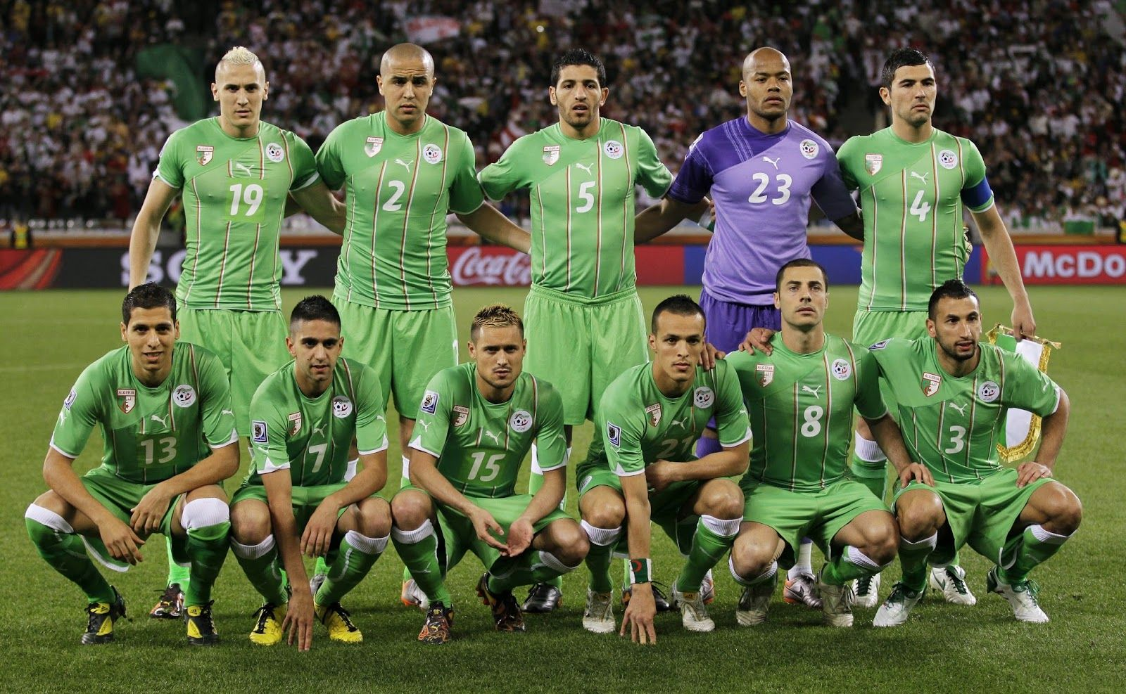 احباب الجزائر Ahbab Aljazair المنتخب الوطني الجزائري ذكريات و مجد Teams Algerian National Football Teams